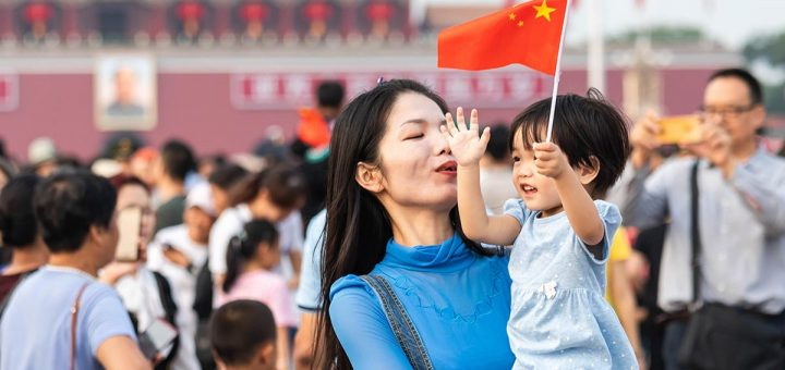 A Chinese mother with her child